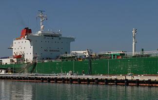 Öltanker aus dem Iran