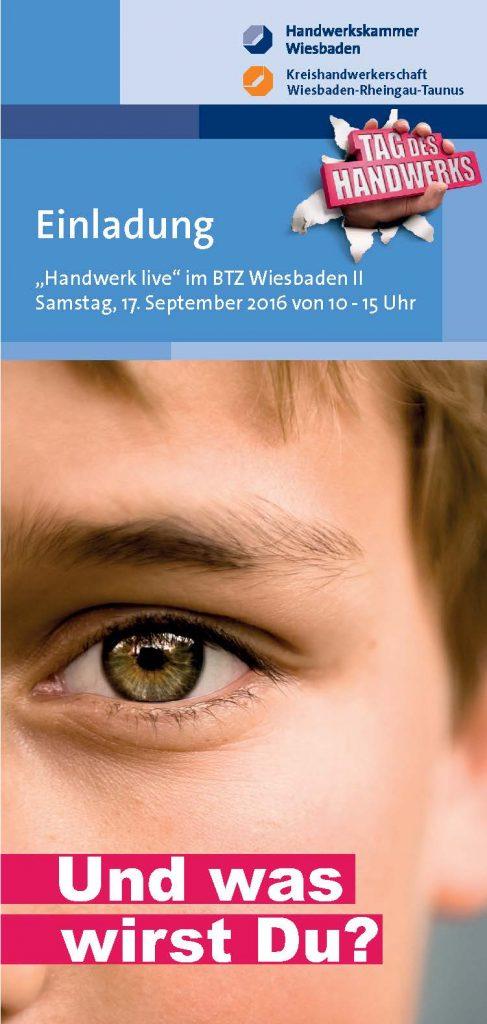 Und was wirst Du? Eine Veranstaltung der HWK Wiesbaden zum Tag des Handwerks 2016